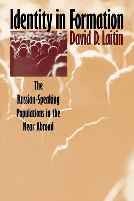 Identity in Formation by David D. Laitin