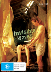 Invisible Waves on DVD