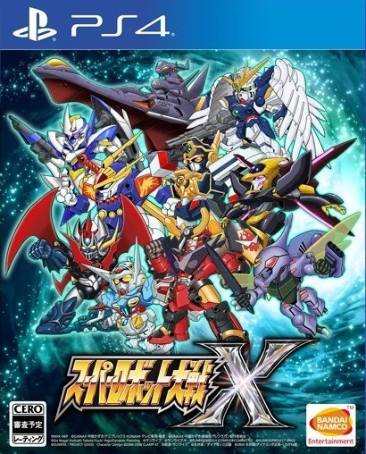 Super Robot Wars X | PS4 | Buy Now | at Mighty Ape NZ