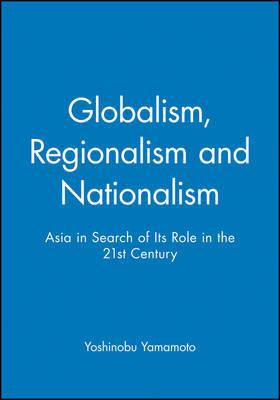 Globalism, Regionalism and Nationalism image