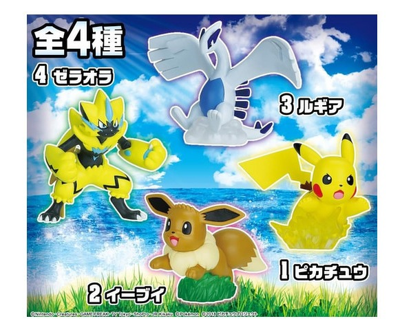 Pokemon: Style Figure (Everyone's Story) - Mini-Figure (Blind Box) image