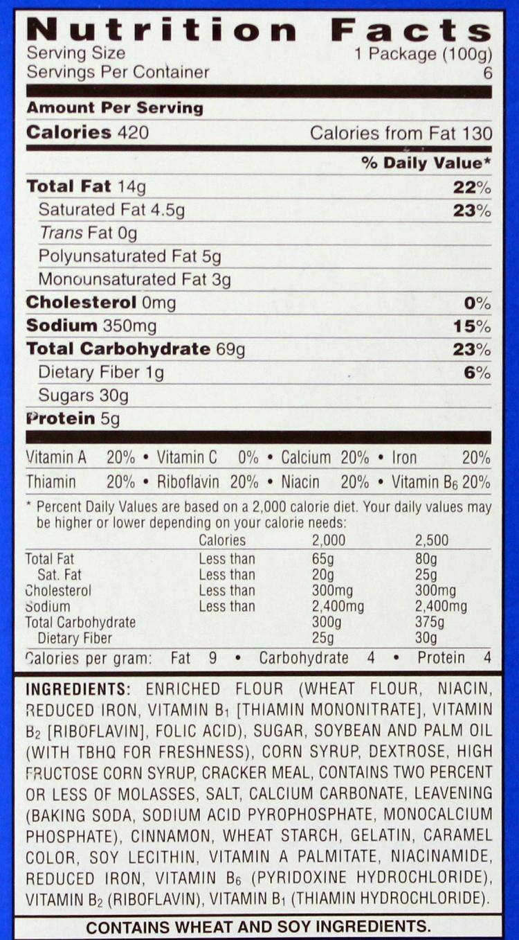Kellogg's Pop Tarts Frosted Brown Sugar Cinnamon (8 Pack) image