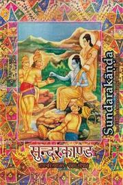 Sundarakanda by Goswami Tulsidas image