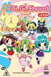 Panyo Panyo Di Gi Charat - Vol 4 - Myu! on DVD
