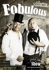 Laughing Samoans - Fobulous on DVD