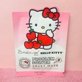 The Creme Shop: Hello Kitty Sheet Mask (Troubled Skin)