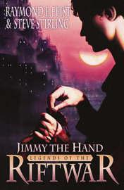 Jimmy the Hand (Legends of the Riftwar #3) by Raymond E Feist