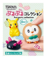 Pokemon: PuruPuru Collection - Mini-Figure (Blind Box)
