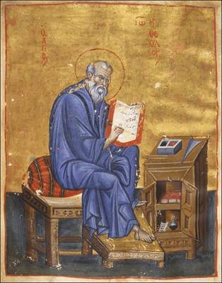 Greek Manuscripts at Princeton, Sixth to Nineteenth Century by Nancy Patterson Sevcenko image