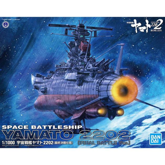 Space Battleship Yamato 2202 (Final Battle Ver.) - Model Kit