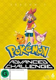 Pokemon Advanced Challenge - Season 7 on DVD image
