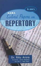 BHMS Solved Papers in Repertory by Arora Ritu image