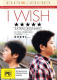 I Wish DVD