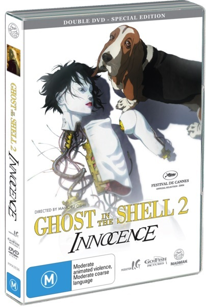 Ghost In The Shell 2: Innocence (2 Disc) on DVD image