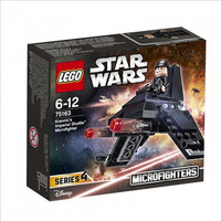 LEGO: Krennic's Imperial Shuttle - Microfighter (75163)