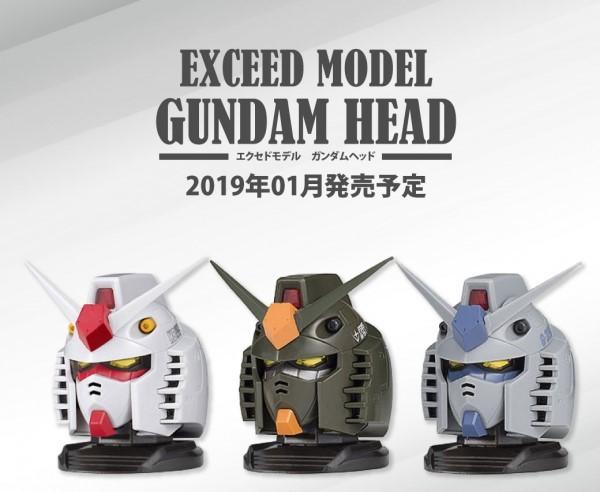Mobile Suits Gundam: Exceed Model Gundam Head 1 - Blind Bag