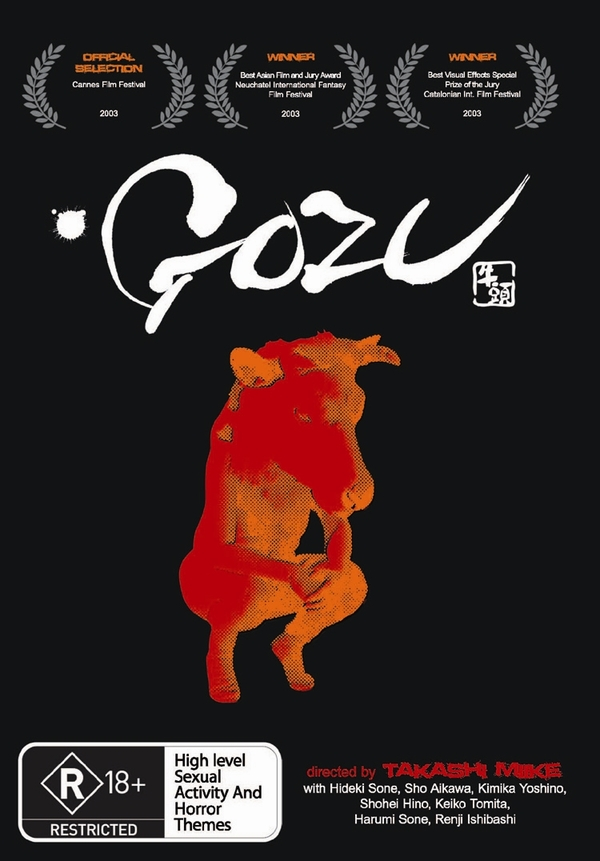 Gozu on DVD image