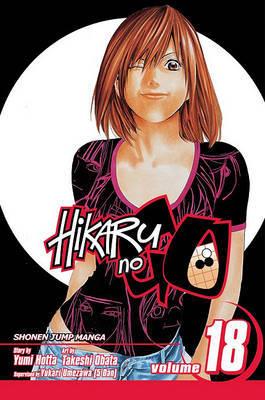 Hikaru no Go, Vol. 18 by Yumi Hotta image