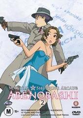 Magical Shopping Arcade Abenobashi - Vol. 2 on DVD
