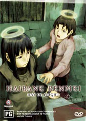 Haibane Renmei - Vol. 4: Day Of Flight on DVD