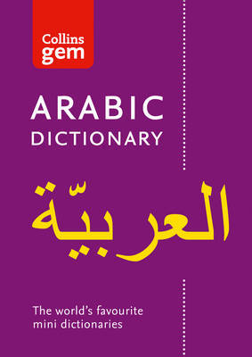 Collins Gem Arabic Dictionary by Collins Dictionaries image