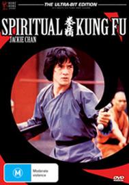 Spiritual Kung Fu on DVD image