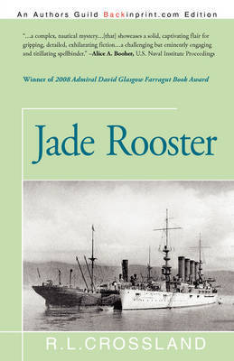 Jade Rooster by R.L. Crossland