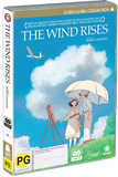 The Wind Rises DVD