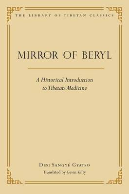 Mirror of Beryl by Desi Sangye Gyatso image