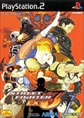 Street Fighter EX3 for PS2