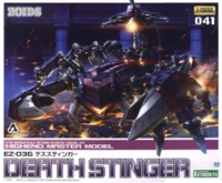 1/72 HMM EZ-036 Death Stinger - Model Kit