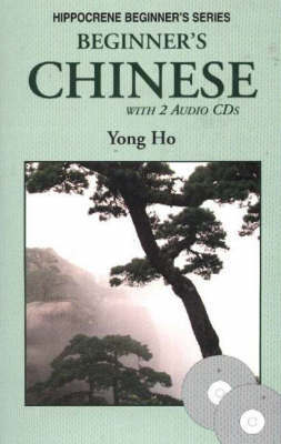Beginner's Chinese by Yong Ho image