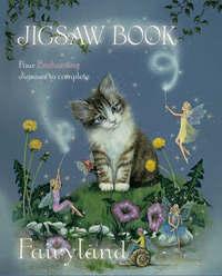 Fairyland Jigsaw Book image