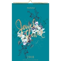 Papaya Jewel Flower 2018 Wall Calendar