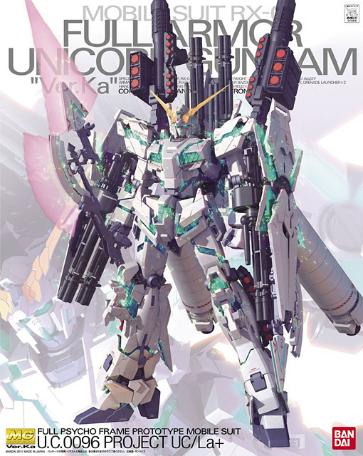 MG 1/100 FA Unicorn Gundam Ver.Ka - Model Kit