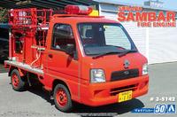 Aoshima: 1/24 Subaru TT2 Sambar Fire Engine '08 (Oizumi Factory Package) - Model Kit
