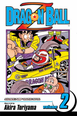 Dragon Ball Z: v. 2 by Akira Toriyama image