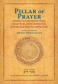 Pillar of Prayer by Baal Shem Tov