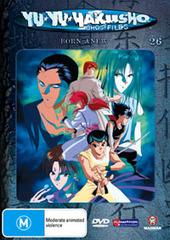 Yu Yu Hakusho - Ghost Files: Vol. 26 - Born Anew on DVD