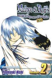 Muhyo & Roji's Bureau of Supernatural Investigation, Vol. 2 by Yoshiyuki Nishi image