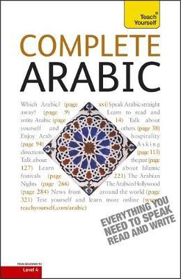 Teach Yourself Complete Arabic by Frances Smart image
