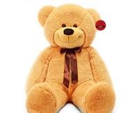 "Gorilla: Teddy Bear Plush (39"")"