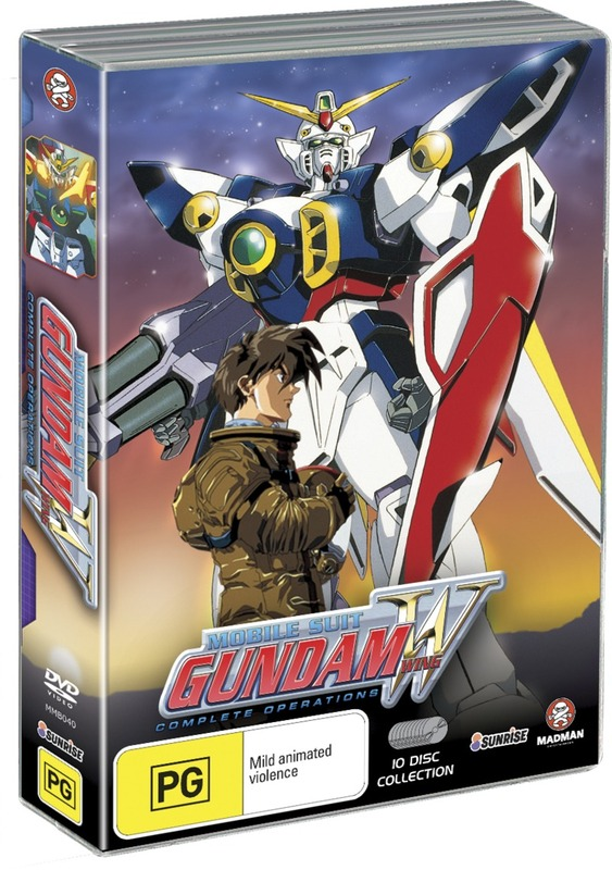 Mobile Suit Gundam Wing - Complete Operations Box Set on DVD
