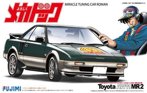 Fujimi: 1/24 Yoroshiku Mechadoc: High Geared AW11 MR2 Makoto Tojo Ver. - Model Kit