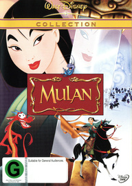 Mulan on DVD image