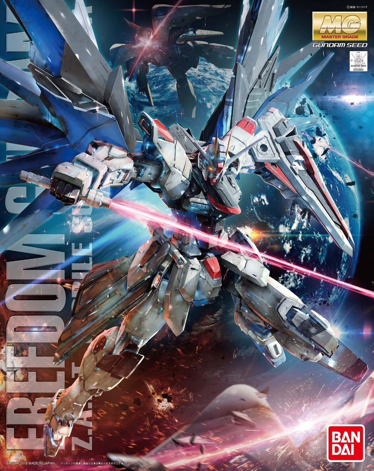 MG 1/100 Freedom Gundam Ver.2.0 - Model Kit image