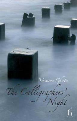 The Calligraphers' Night by Yasmine Ghata image