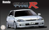 Fujimi 1/24 Honda Civic Type R Late Version EK9 - Model Kit