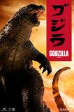 """Godzilla - 16"""" Statue"""