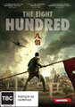 The Eight Hundred on DVD